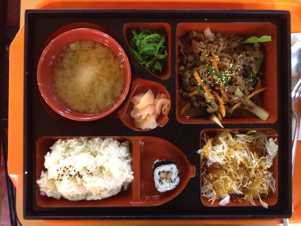Spicy Yakiniku Bento Box