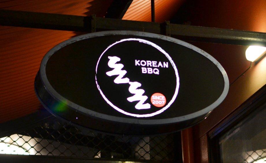 don don korean bbq adelaide food central. Black Bedroom Furniture Sets. Home Design Ideas